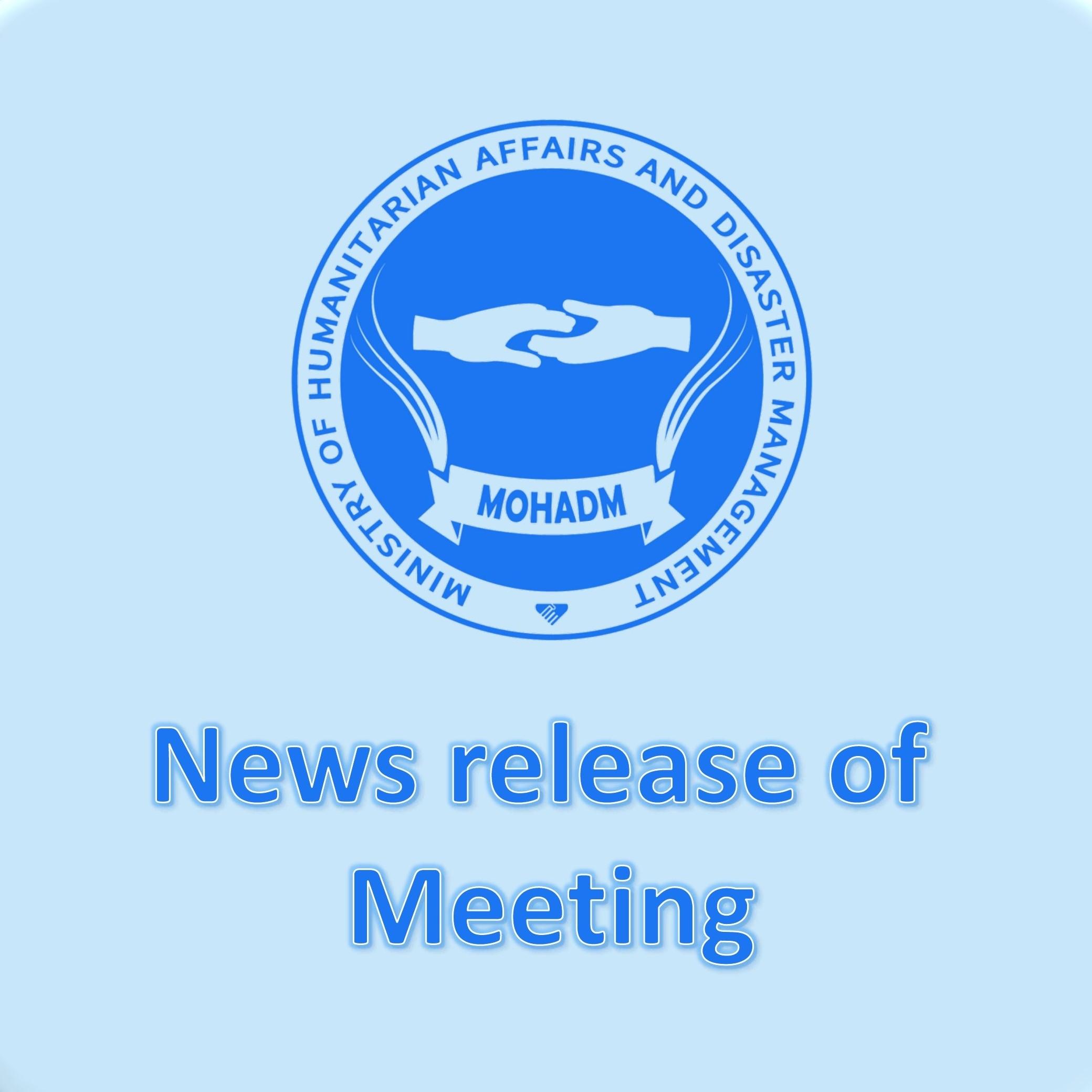 Meeting with members of Australia-based CRPH/NUG Support Group